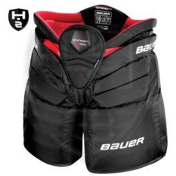 Bauer Vapor X900 Goalie Hose